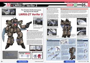 Gen 1 MC05 LWRIII-2T Verifer-2