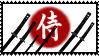 samurai stamp 3 by DeviantSith