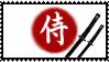 samurai stamp 2 by DeviantSith