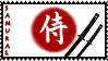 samurai stamp 1 by DeviantSith
