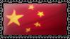 China I by DeviantSith