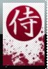 Samurai II B stamp by DeviantSith