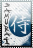 Samurai Ice B stamp by DeviantSith