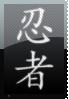 Ninja IK stamp by DeviantSith