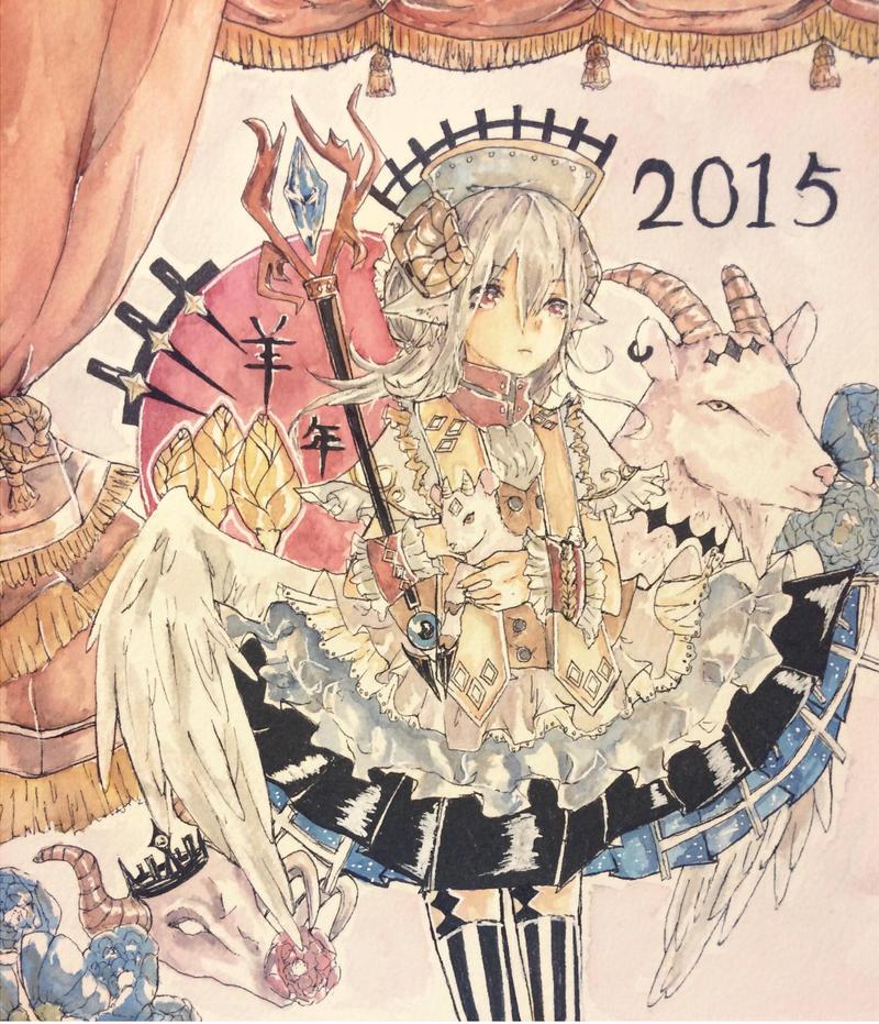 2015 by Nekoichu