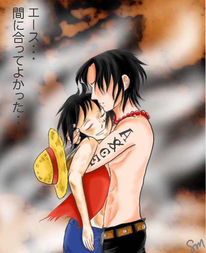 brothers luffy and ace wallpaper - photo #22