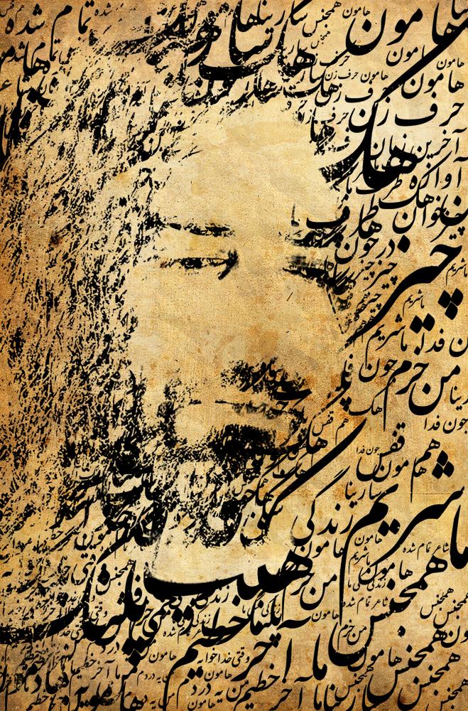 Shahin Najafi by RamtinA on DeviantArt