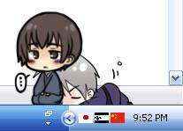 Japan and Prussia shimeji by 7DeadlySins-Wrath