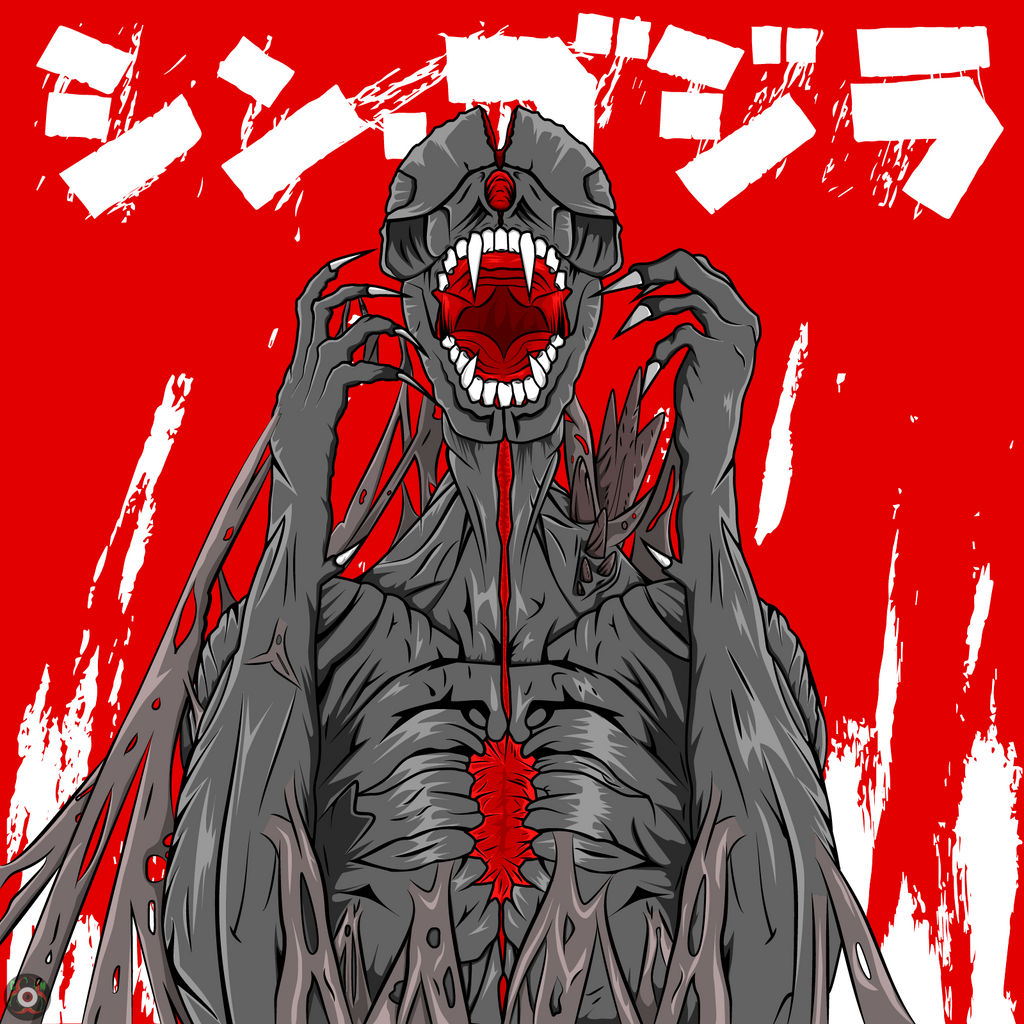 Shin Gojira - 5th Form by CatastrophicMutation on DeviantArt