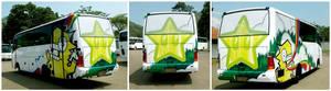The Yellow Dino Bus 01