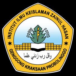 Logo INZAH Institut Ilmu Keislaman Zainul Hasan G4 by Zuket-Creation