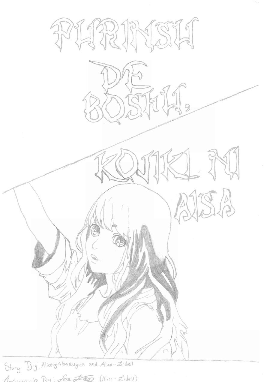 Manga Cover (Purinsu De Boshu, Kojiki Ni Aisa) by Alice-Lidell