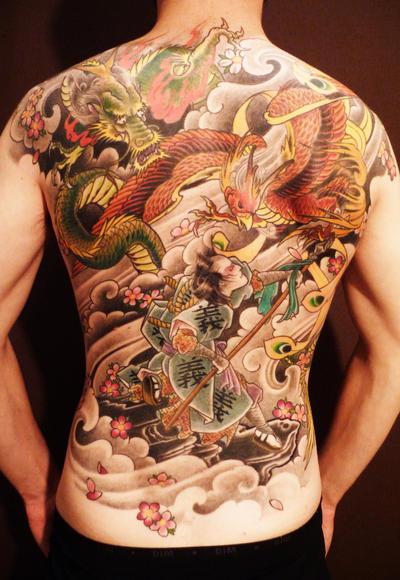 rank my tattoos. This is my tattoo,