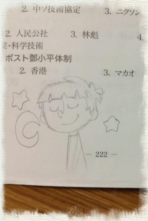 sweet dreams! by yuriarashi