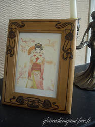 Waterlily frame