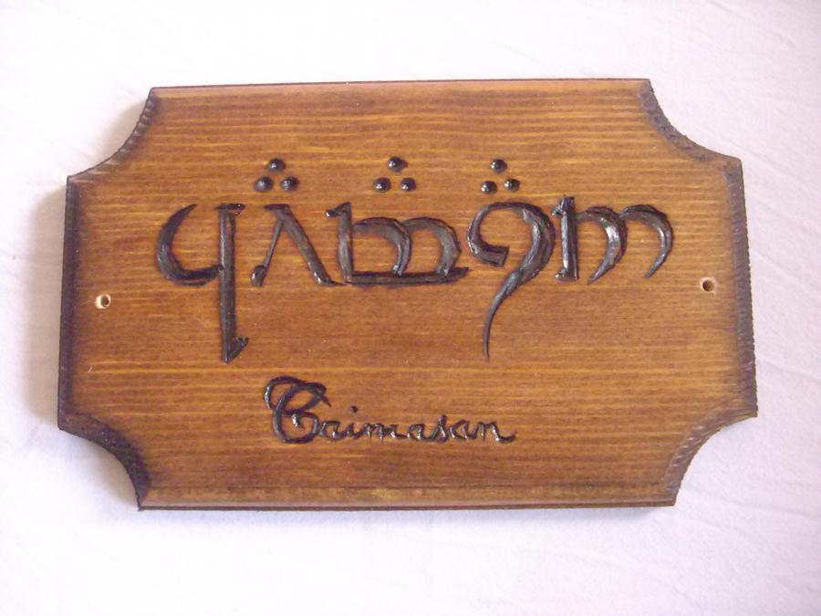 plaque de porte elfique by greatshinigami on deviantart. Black Bedroom Furniture Sets. Home Design Ideas