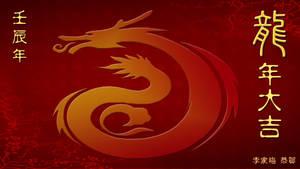 Dragon CNY 2012 WIP