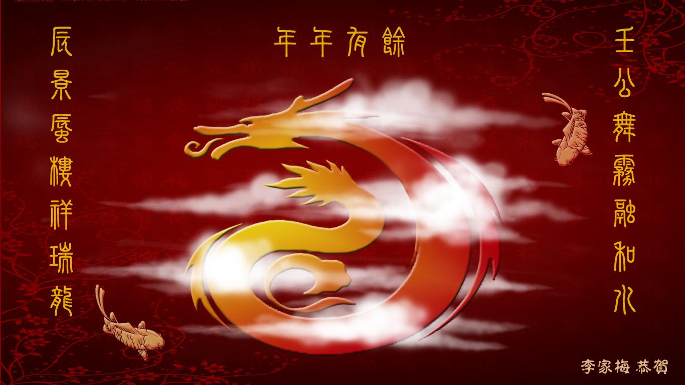 Dragon CNY 2012 - Final