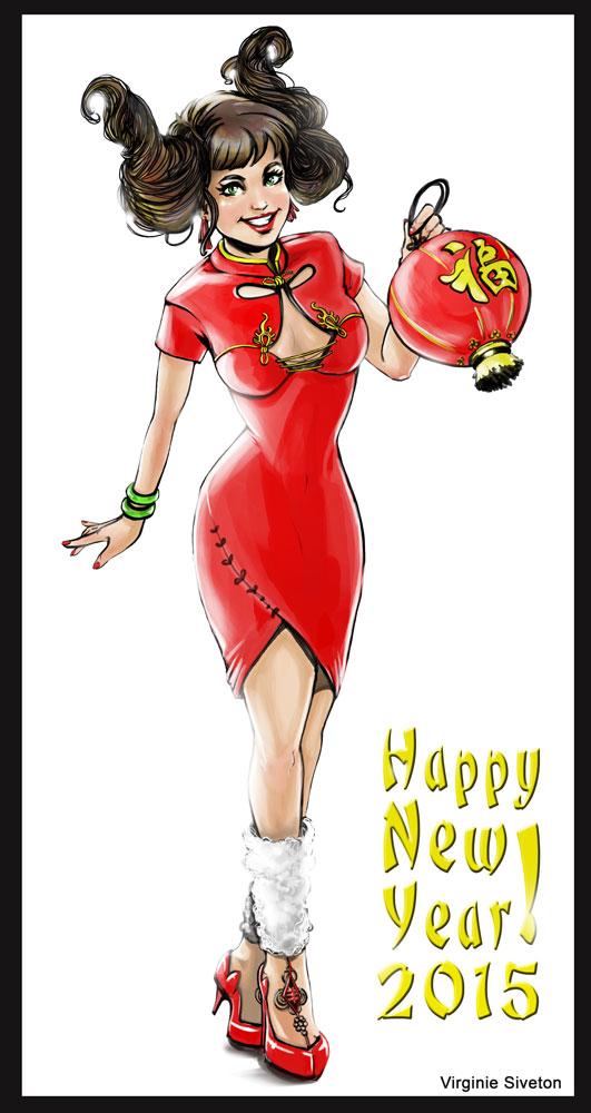 Happy Chinese New year by VirginieSiveton