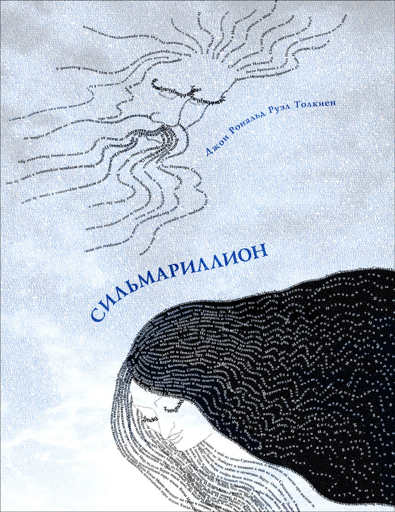 The Silmarillion. Poster by zdrava