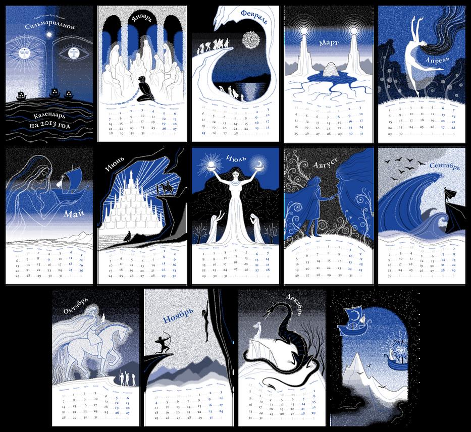 The Silmarillion Calendar 2013