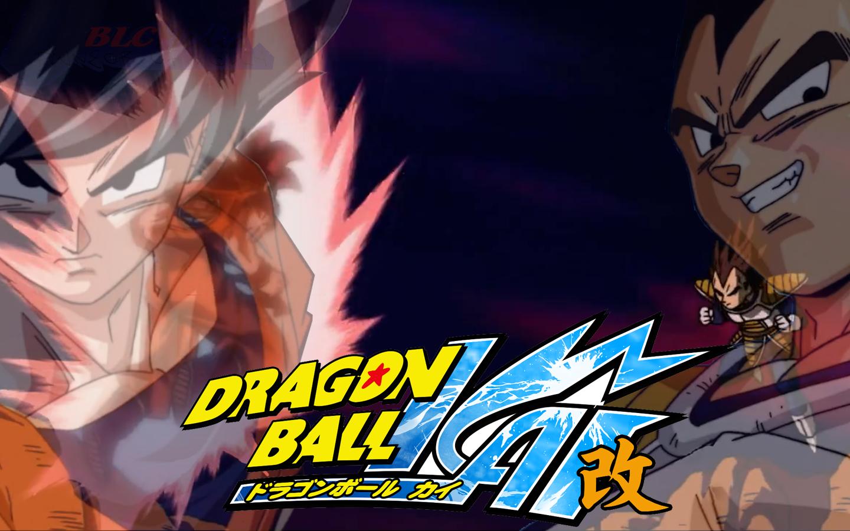 Dragon Ball Z New Desktop Backgrounds