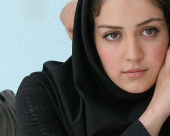 Persian girl dating