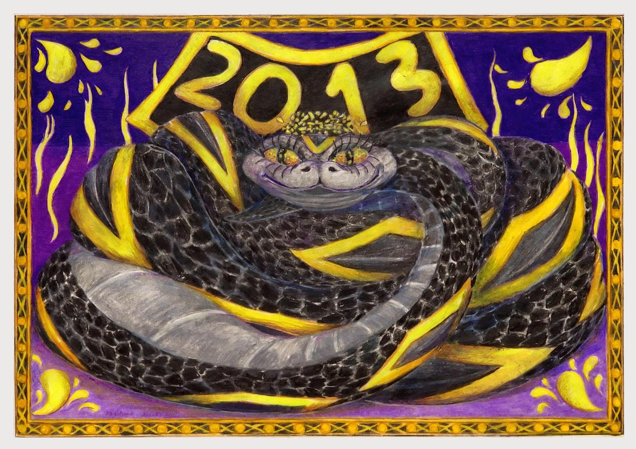2013 рисунок черной водяной змеи