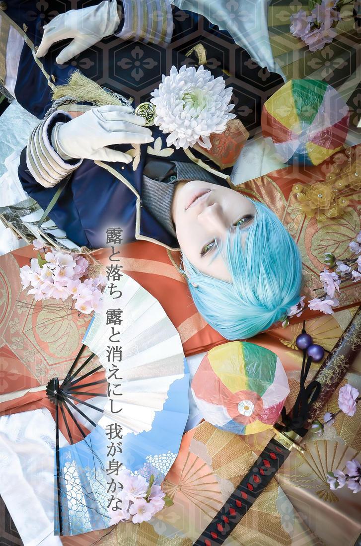 Ichigo Hitofuri by JUTING