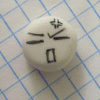 Angry Eraser by galvanicprince
