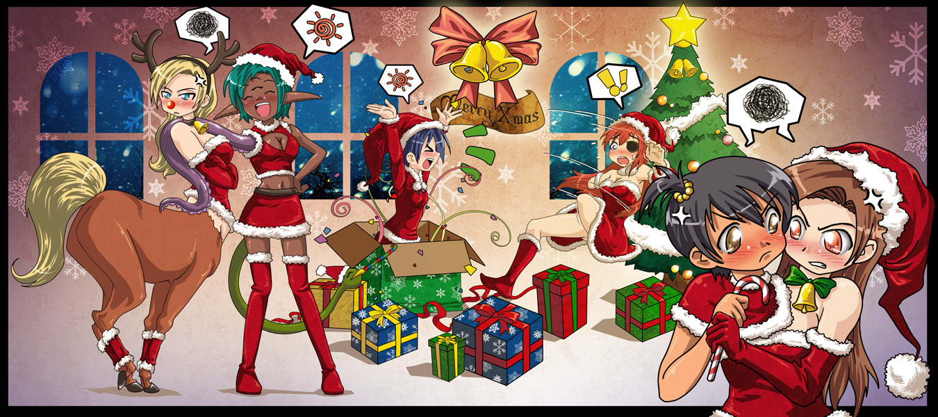 Christmas Party 2008 by gamera1985