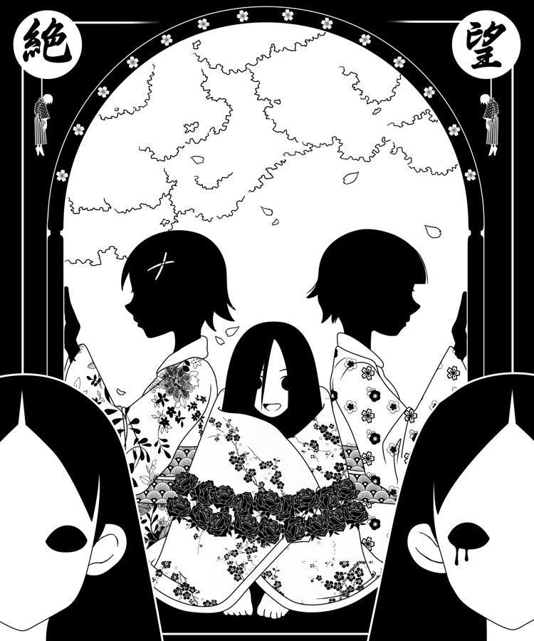 Sayonara Zetsubou Sensei Fanar