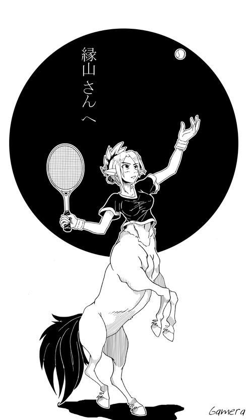 Centauress Tennis by gamera1985