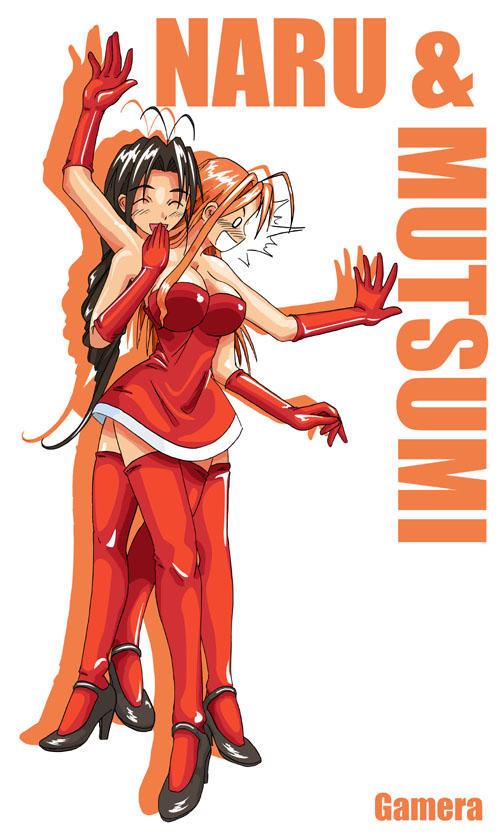 Naru and Mutsumi by gamera1985