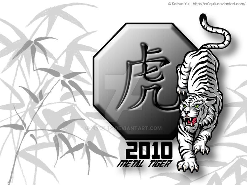 2010: Metal Tiger