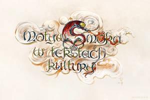 Title'sLettering by KocieSamoZuo