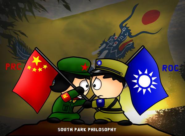external image south_park_chinese_civil_war_by_southparkphilosopher-d1yynjd.jpg