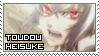 Hakuouki ~ Toudou Heisuke ~ Stamp 1 by KiraiMirai