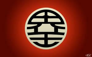 Wallpaper Dragon Ball Z Symbol 1920x1200 by DShepe