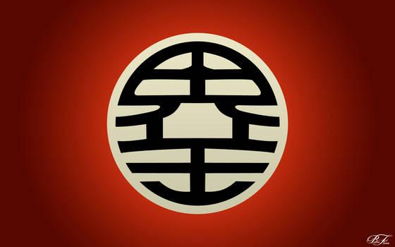 Wallpaper Dragon Ball Z Symbol 1920x1200