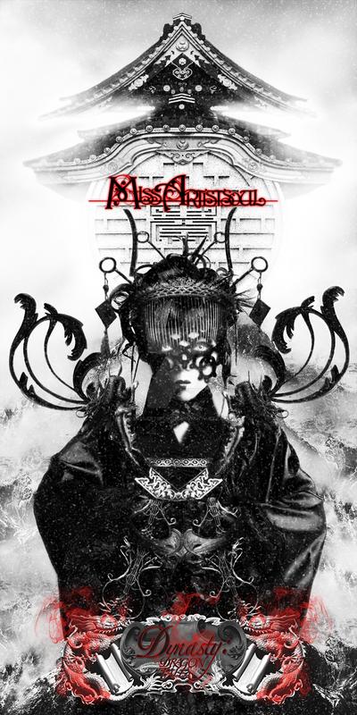 Yuki Onna by MissArtistsoul