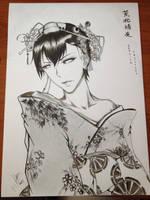 Yowamushi Pedal - Arakita Yasutomo Fan Art (oiran) by EleganceOfArt