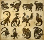 Chinese Dinosaur Zodiac