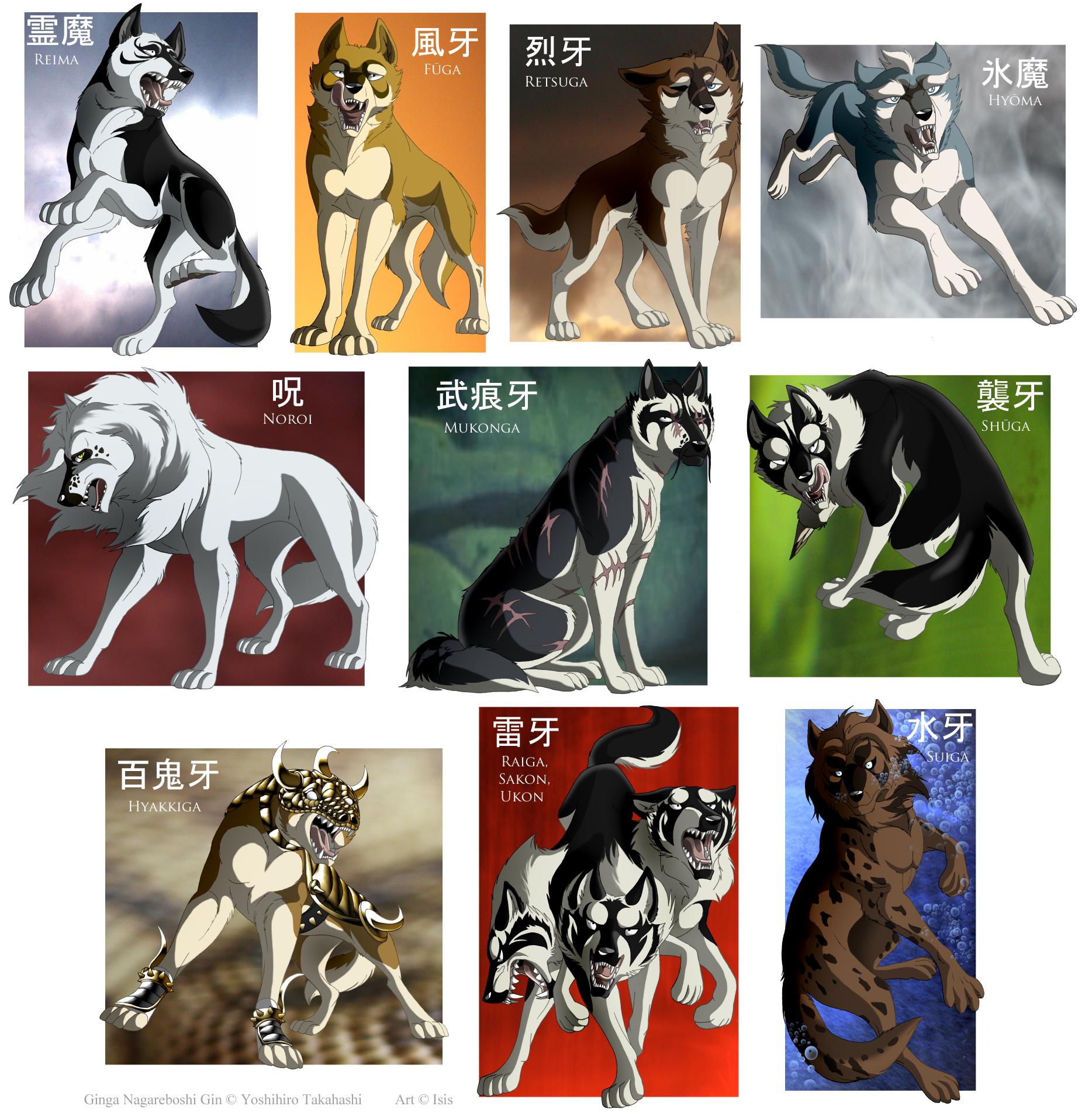 GNG - Palace wolves by IsisMasshiro
