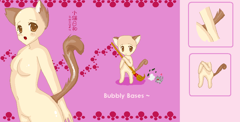Bubbly Anime Cat Girl