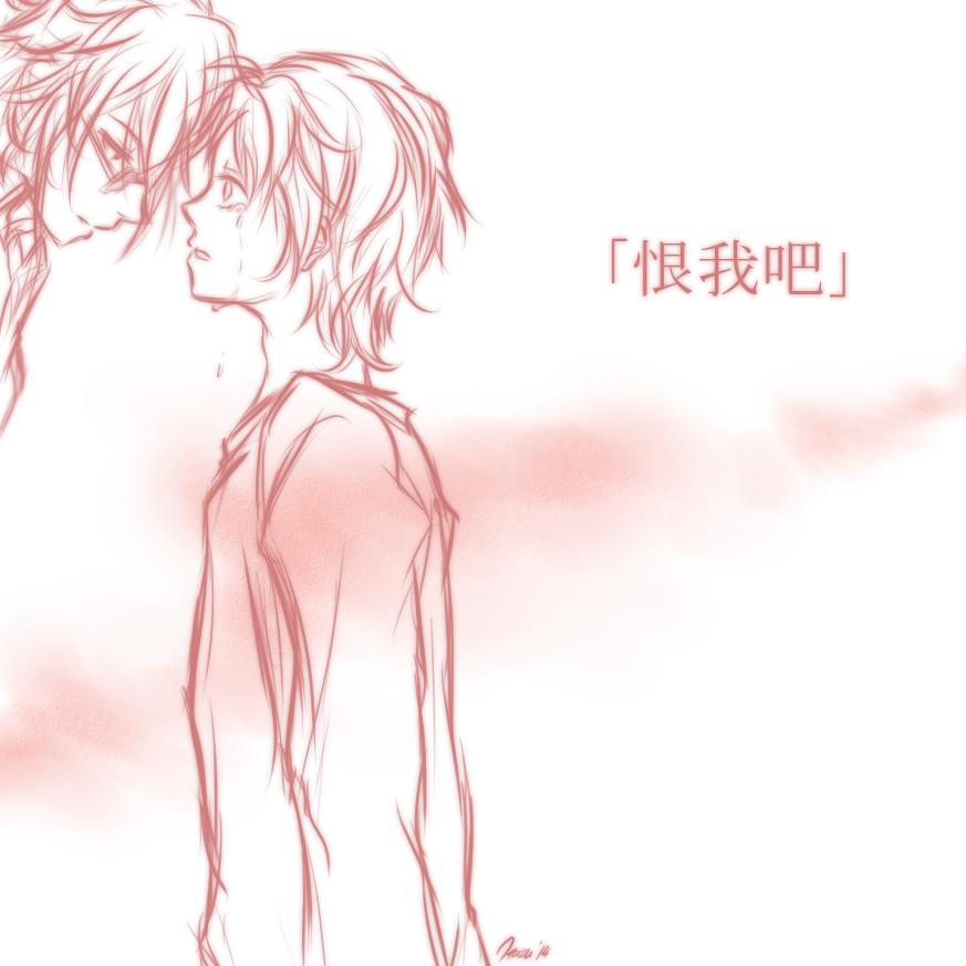 take me down by Kazunometsuki