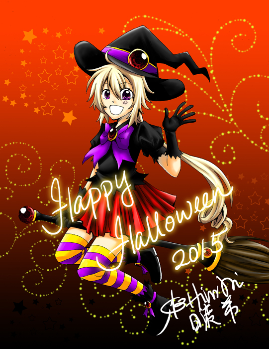 Halloween 2015 by gumokohiiragizawa