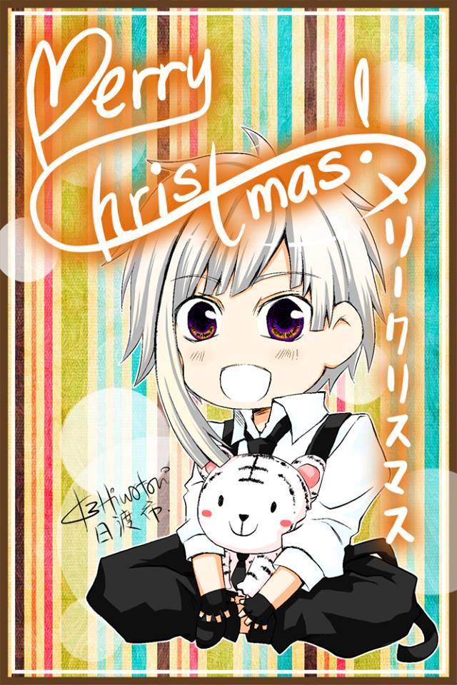 Christmas 2016 by gumokohiiragizawa