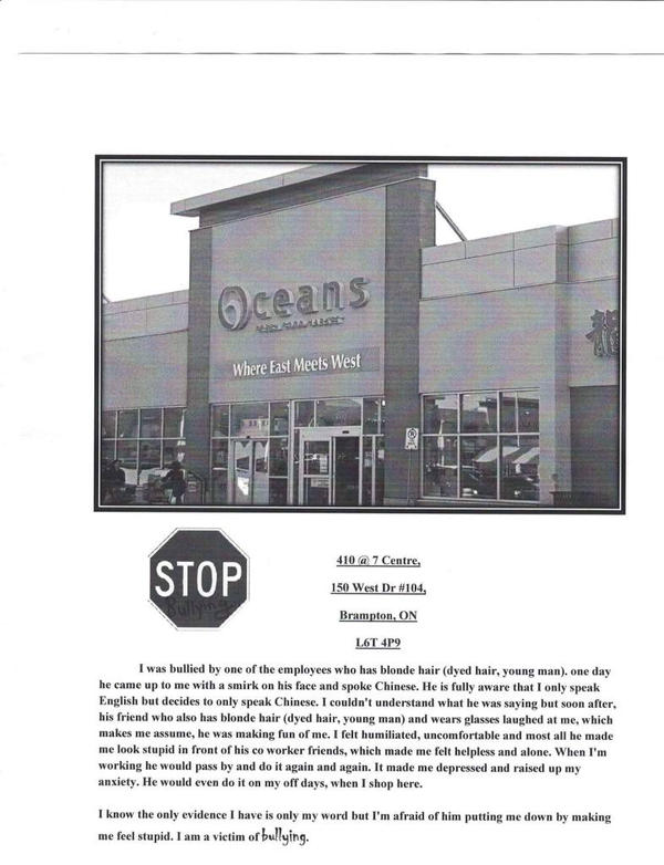 bullying story by gridlockdemon