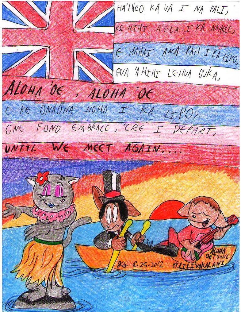 aloha oe lyrics until we meet again in hawaiian